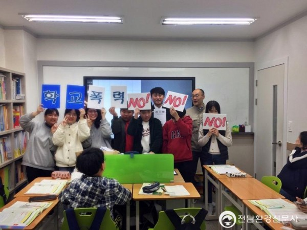 함평학교폭력.jpg