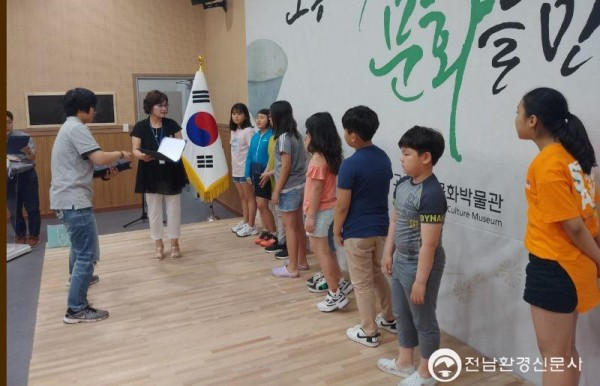 고흥군, 2019년 박물관 길 위의 인문학 수료식 가져 (1).jpg