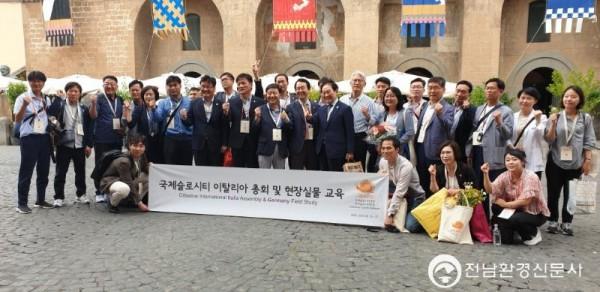 목포 슬로시티 가입 (국제연맹총회에 참석한 한국슬로시티본부).jpg