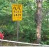 화순 백아산 등산로에 국가지점번호판 설치