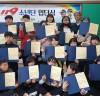 보성소방서, 한국 119 소년단 입단식
