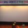 함평군 새마을 지도자 한마음 전진대회 성료