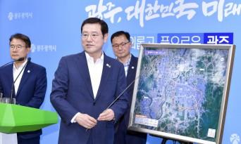 광주 도시철도 2호선 본격화
