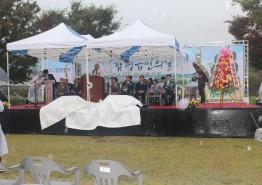 제7회 함평읍민의 날 기념식 개최