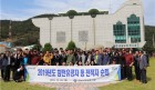 전남서부보훈지청, 2019년 참전유공자 등 전적지 순례 행사개최