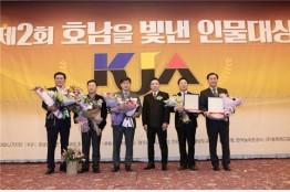 이상익 삼영영농조합법인 대표, '2019년 제2회 호남을 빛낸 인물대상' 대상 수상