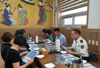 함평 경찰, 학원장과의 간담회 개최