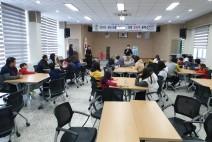 완도군-완도교육지원청, 아이들을 위한 교육지원