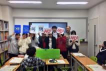 함평 경찰, '학교폭력 생각 나눔'시간 가져