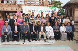 ' 강진 야생 수제차 품평대회' 성료