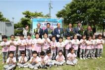 제24회 세계 환경의 날 기념 행사 개최